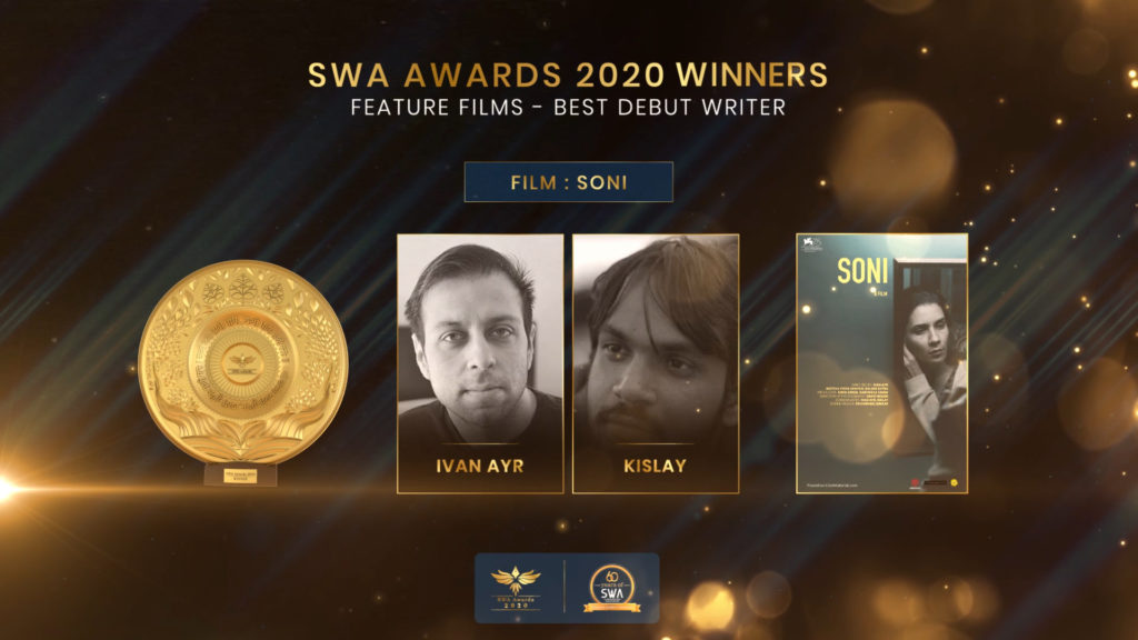 Feature Films - Best Debut Writer